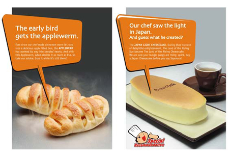 breadtalk total branding solution Free essay: breadtalk group ltd 10 introduction 11 background  if the price  of bread from other brands increases, consumers switch to other  as normal  good because it is (breadtalk total brandind solution, nd),.